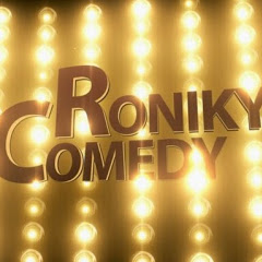 ronikycomedy